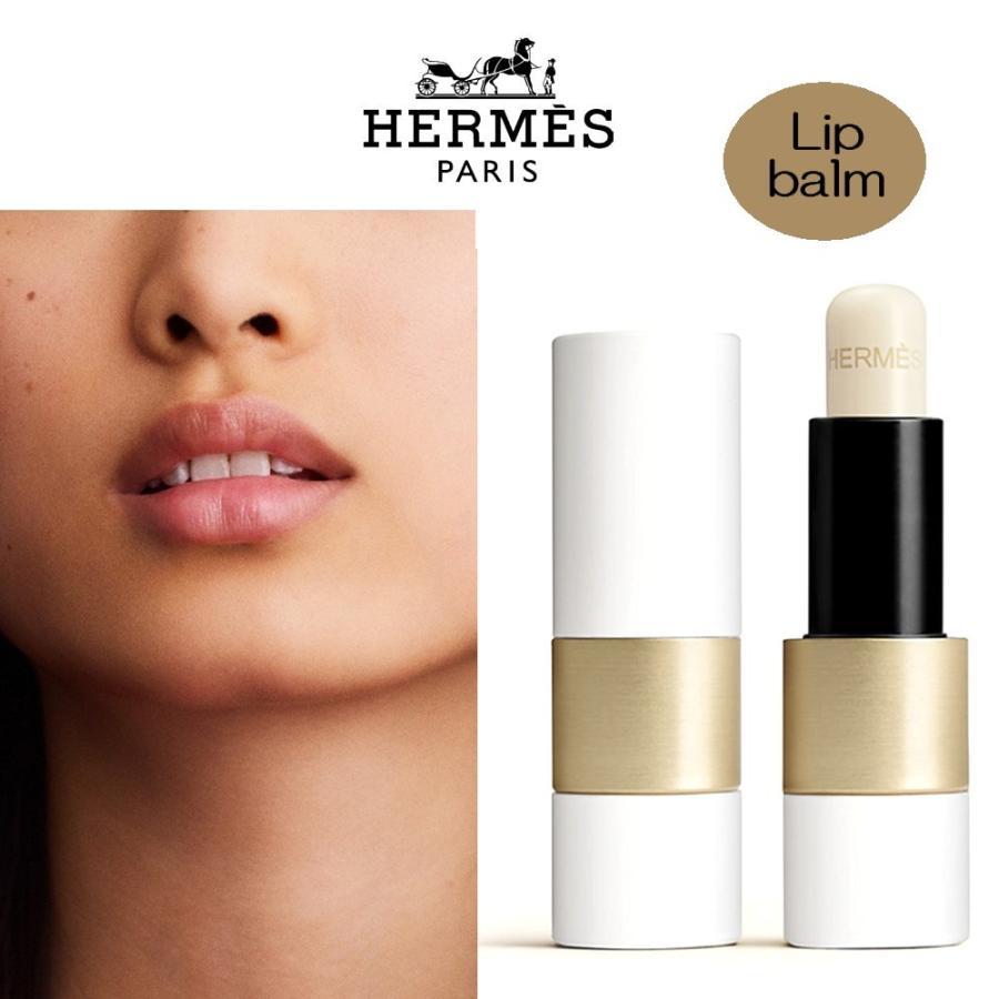 HERMES 送料無料 エルメス Rouge Hermes 限定タイムセール ルージュエルメス リップバーム Lip balm care