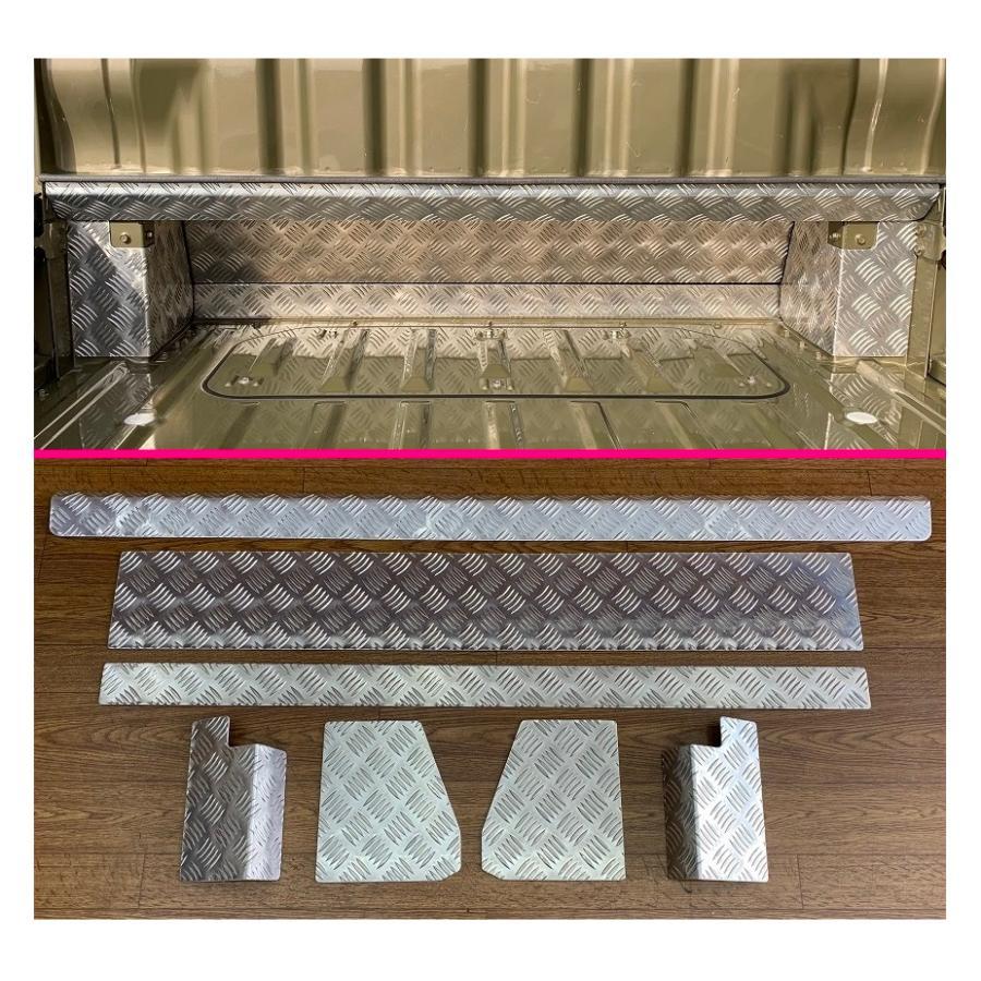 ★軽トラ キャビンバックアンダーパネル アルミ縞板 7点SET ハイゼットジャンボ S500P用|symy21