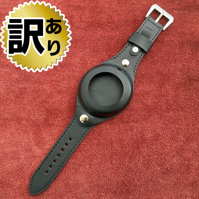懐中時計用 腕時計レザーベルト ブラックカラー お客様都合キャンセル不可 海外限定 期間限定特別価格 訳あり品 単品