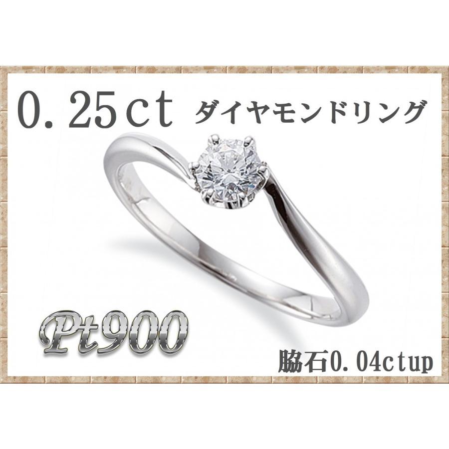 【残りわずか】 Pt900ダイヤモンドリング0.25ctup/中央宝石鑑定書付/プラチナダイアモンド指輪0.25カラットアップ/婚約指輪グレード/サイズ7号〜16号対応, N-AEGIS bfe9af3e