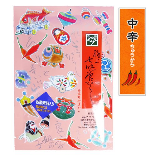 やまつ辻田極上七味唐がらし 西高野街道から(中辛)|syokumian