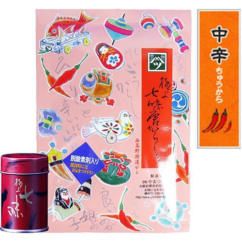 やまつ辻田極上七味唐がらし 西高野街道から(中辛)専用缶付き syokumian