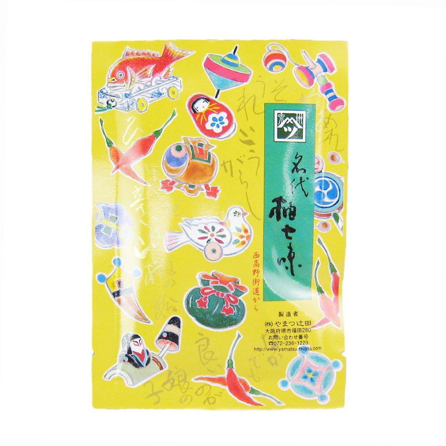 やまつ辻田七味セット(極上七味と名代柚七味のセット) syokumian 04