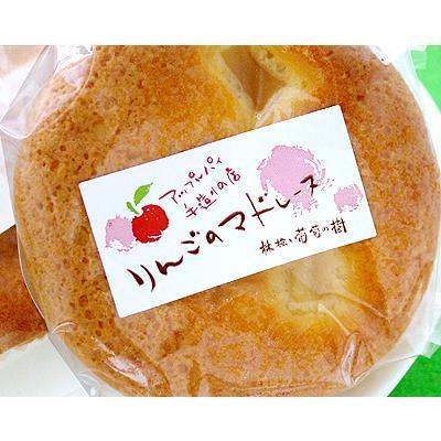 """しっとり生地 りんごが入り アップルパイの店 『林檎と葡萄の樹』 """"りんごマドレーヌ"""" syokunosanpo"""