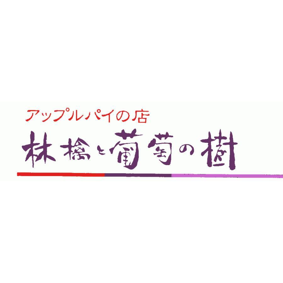 """福岡 アップルパイの店 『林檎と葡萄の樹』 手作り """"りんごのクリームチーズパン"""" syokunosanpo 04"""