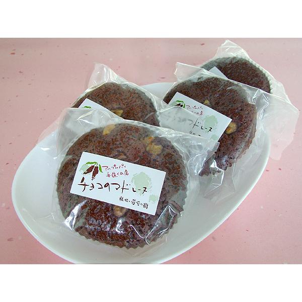 """アップルパイの店 『林檎と葡萄の樹』 """"くるみのチョコマドレーヌ"""" syokunosanpo 03"""