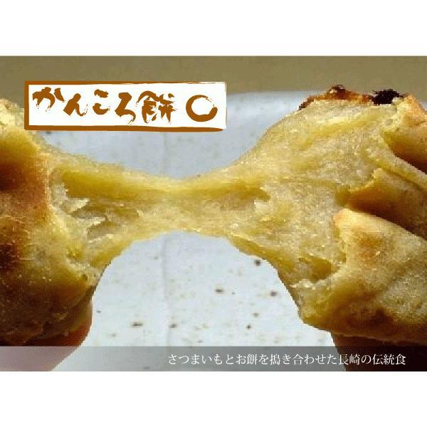 【クリックポストOK】無添加 無着色 かんころ餅 『長崎県西海市』 かんころもち(300g)|syokunosanpo|03
