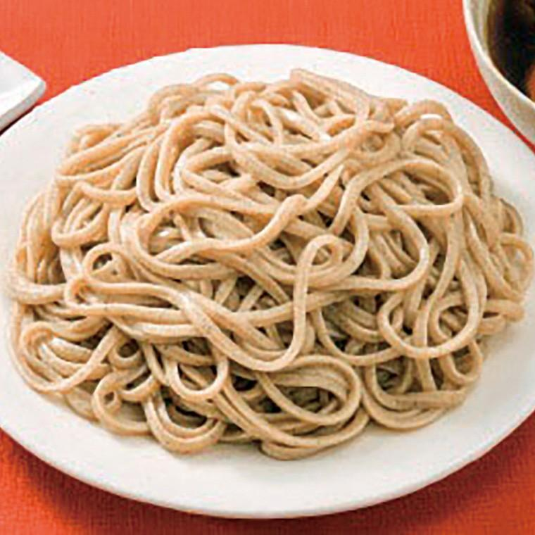 グルメ 冷凍食品 業務用 健美麺 1/2日分の食物繊維がとれる 七穀うどん 200g×5食 雑穀 ウドン 饂飩 めん