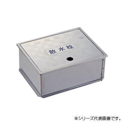 送料無料 三栄 SANEI 散水栓ボックス(床面用) R81-4-205X315