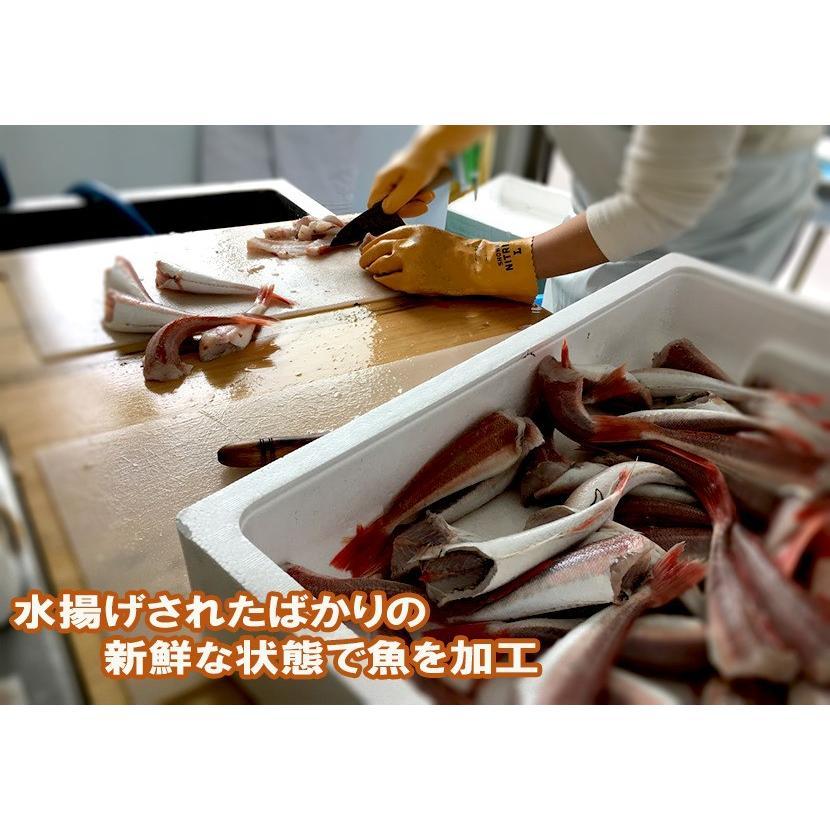 地魚干物詰合せ 200g×10パック 日本海新潟寝屋漁港産限定使用 地味で小さい訳アリだけどワクワク美味しい干物セット ギフト 産地直送 条件付送料無料|syowamaru|03