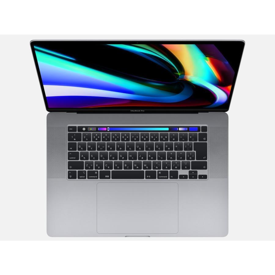<新品/在庫あり>Apple MacBook Pro Retinaディスプレイ 2300/16 MVVK2J/A [スペースグレイ]