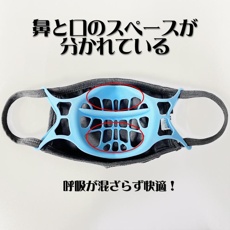 マスクインナー グレー 1枚入 シリコン マスクインナーフレーム スペーサー ブラケット 灰色|systemsacom|08