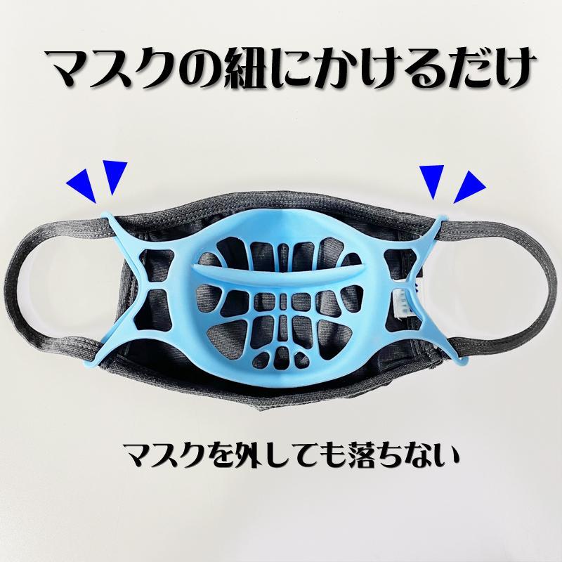 マスクインナー 白 5枚入 シリコン マスクインナーフレーム スペーサー ブラケット ホワイト|systemsacom|05
