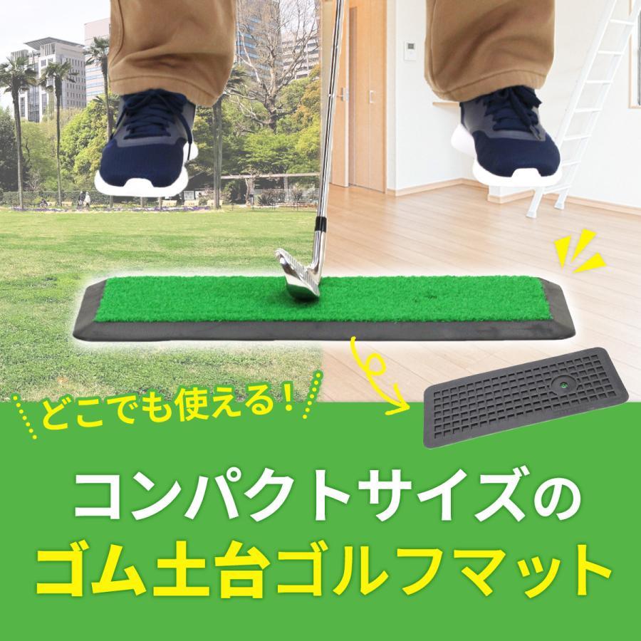 ゴルフ 練習 マット ゴム スイング 20×47cm 単品|systemstyle|02