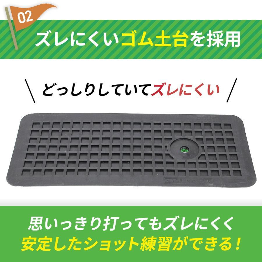 ゴルフ 練習 マット ゴム スイング 20×47cm 単品|systemstyle|05