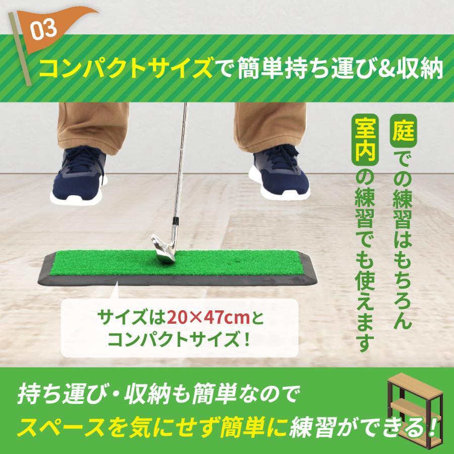 ゴルフ 練習 マット ゴム スイング 20×47cm 単品|systemstyle|07