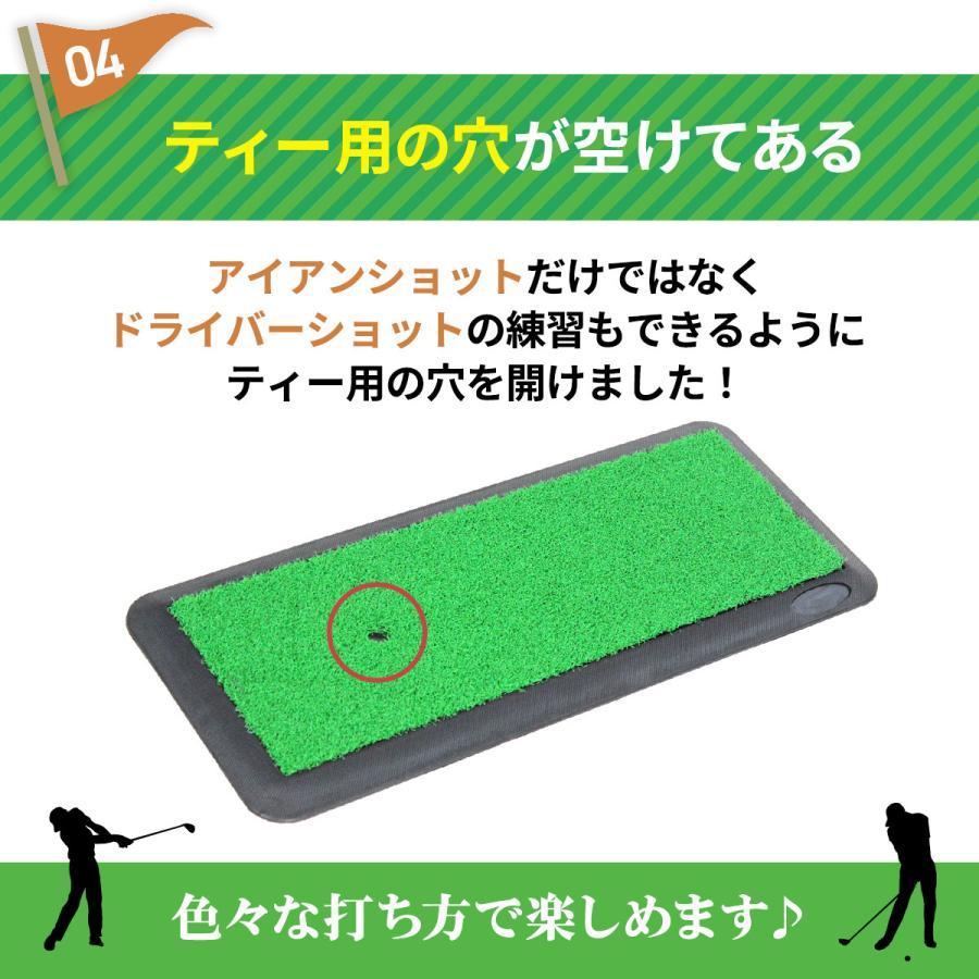 ゴルフ 練習 マット ゴム スイング 20×47cm 単品|systemstyle|08