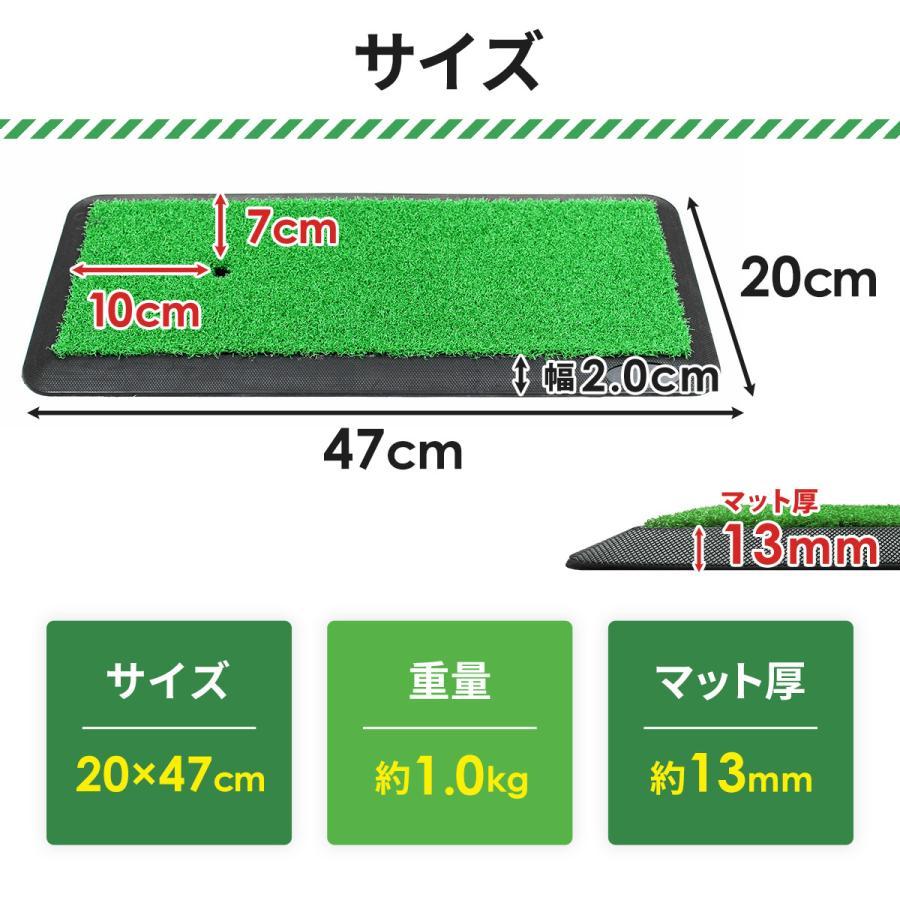ゴルフ 練習 マット ゴム スイング 20×47cm 単品|systemstyle|09