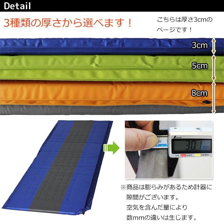 インフレータブルマット キャンプ アウトドア エアマット 車中泊 自動膨張 PVC 厚さ3cm|systemstyle|11