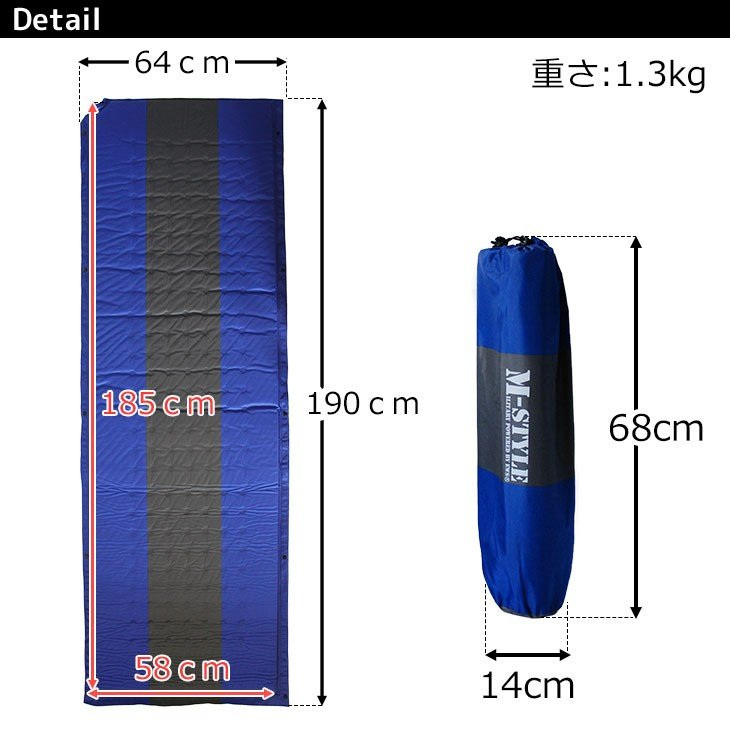 インフレータブルマット キャンプ アウトドア エアマット 車中泊 自動膨張 PVC 厚さ3cm|systemstyle|12