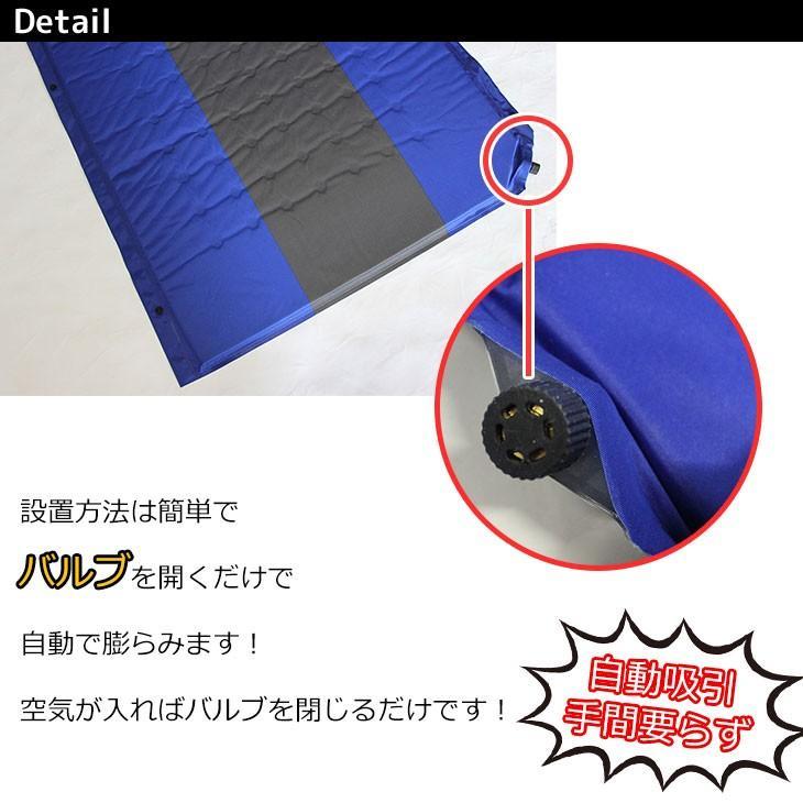 インフレータブルマット キャンプ アウトドア エアマット 車中泊 自動膨張 PVC 厚さ3cm|systemstyle|07
