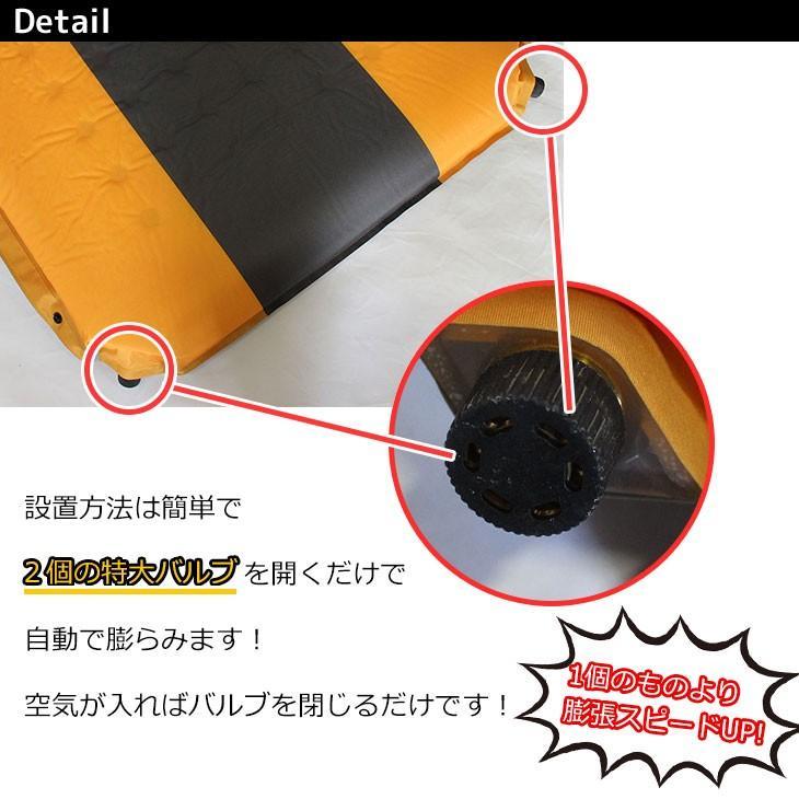 インフレータブルマット キャンプ アウトドア エアマット 車中泊 自動膨張 PVC 厚さ8cm systemstyle 07