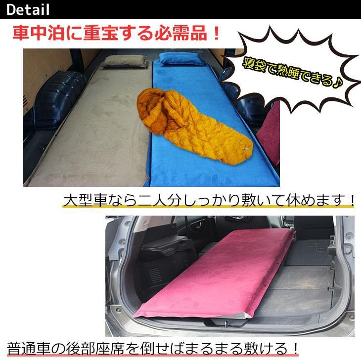 スエード インフレータブルマット キャンプ アウトドア エアマット 車中泊 自動膨張 厚さ8cm|systemstyle|04