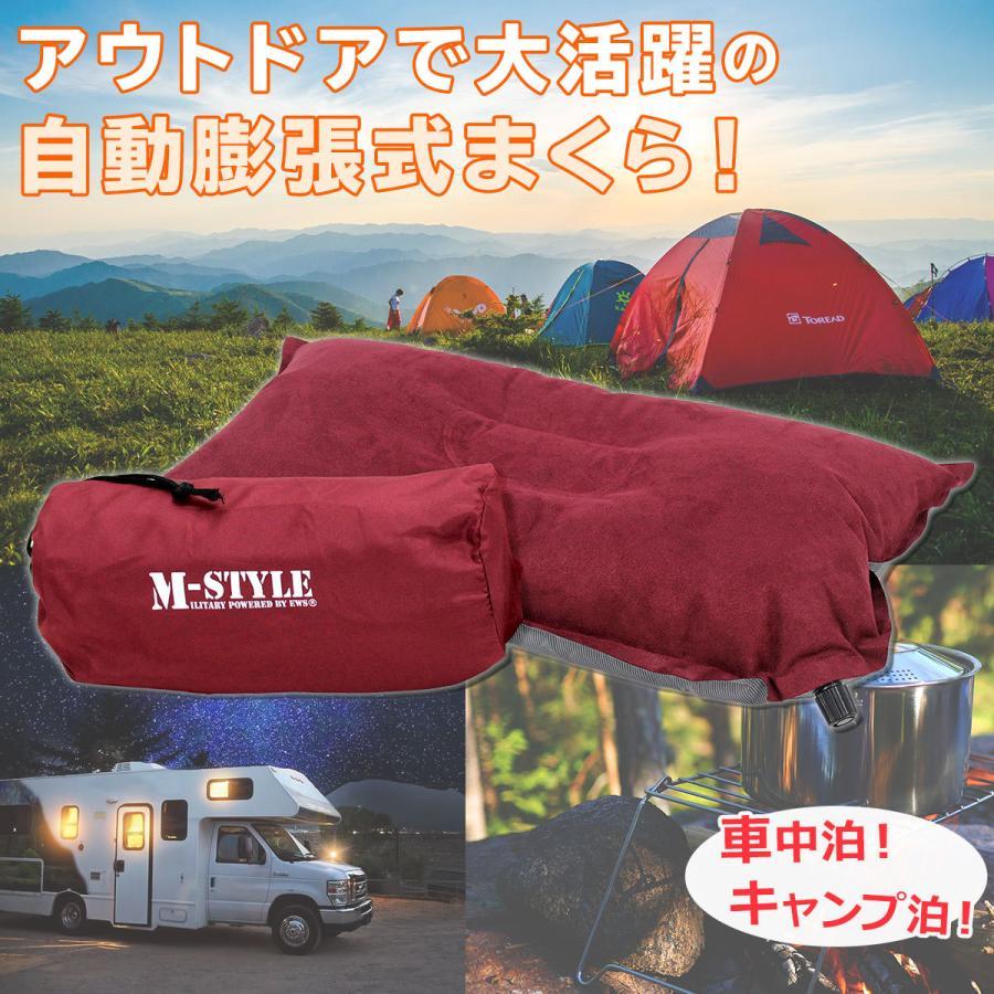エア ピロー アウトドア インフレータブル 枕 キャンプ 車中泊 自動膨張 スウェードタイプ|systemstyle|02