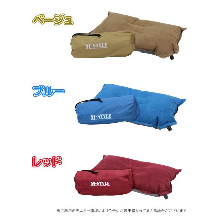 エア ピロー アウトドア インフレータブル 枕 キャンプ 車中泊 自動膨張 スウェードタイプ|systemstyle|11