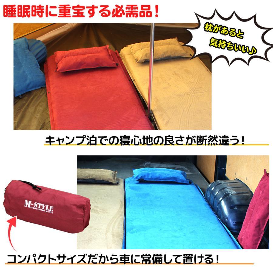 エア ピロー アウトドア インフレータブル 枕 キャンプ 車中泊 自動膨張 スウェードタイプ|systemstyle|03