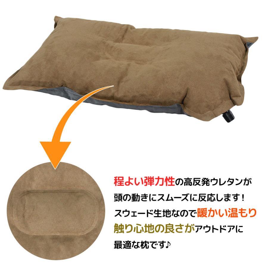 エア ピロー アウトドア インフレータブル 枕 キャンプ 車中泊 自動膨張 スウェードタイプ|systemstyle|04