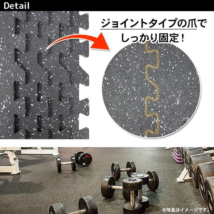 ジム フロアマット ジョイントマット ラバー マット 大判 60cm 厚さ1cm 16枚セット|systemstyle|05