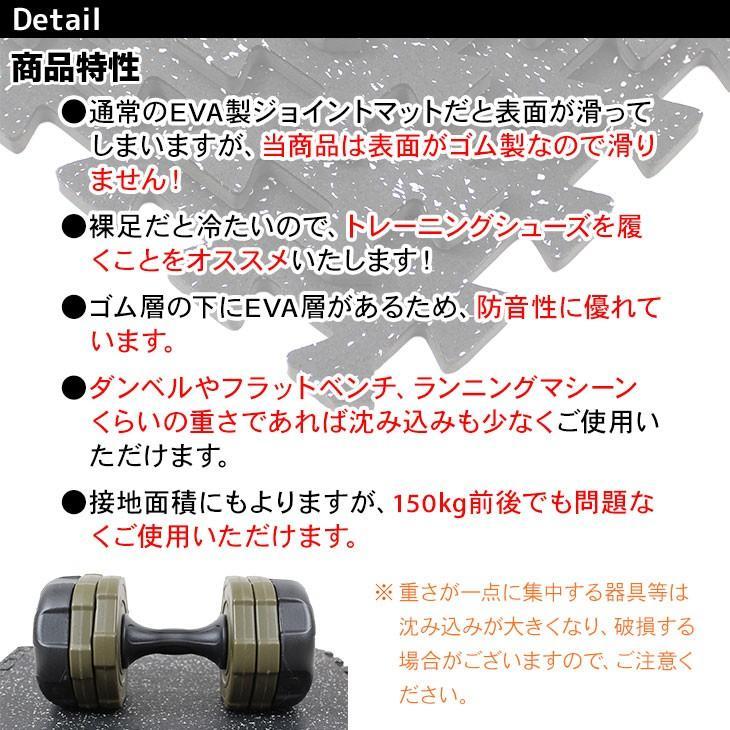 ジム フロアマット ジョイントマット ラバー マット 大判 60cmサイズ 厚さ1cm 4枚セット|systemstyle|10