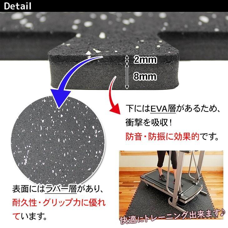 ジム フロアマット ジョイントマット ラバー マット 大判 60cmサイズ 厚さ1cm 8枚セット|systemstyle|03