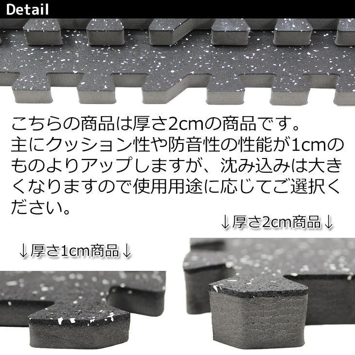 ジム フロアマット ジョイントマット ラバー マット 大判 60cm 極厚2cm 32枚セット|systemstyle|12