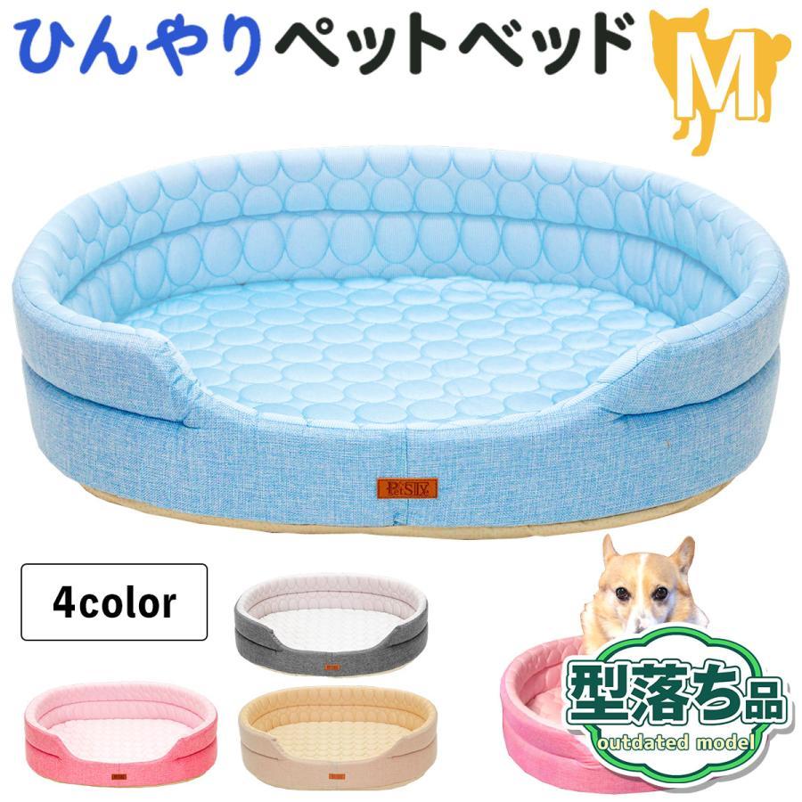 【訳あり】 ひんやり ペット ベッド マット 夏用 犬 猫 冷感 パイル ストライプクール Mサイズ|systemstyle