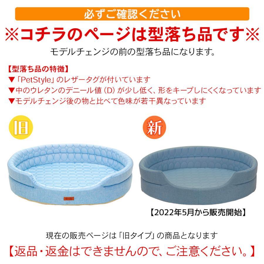 【訳あり】 ひんやり ペット ベッド マット 夏用 犬 猫 冷感 パイル ストライプクール Mサイズ|systemstyle|03