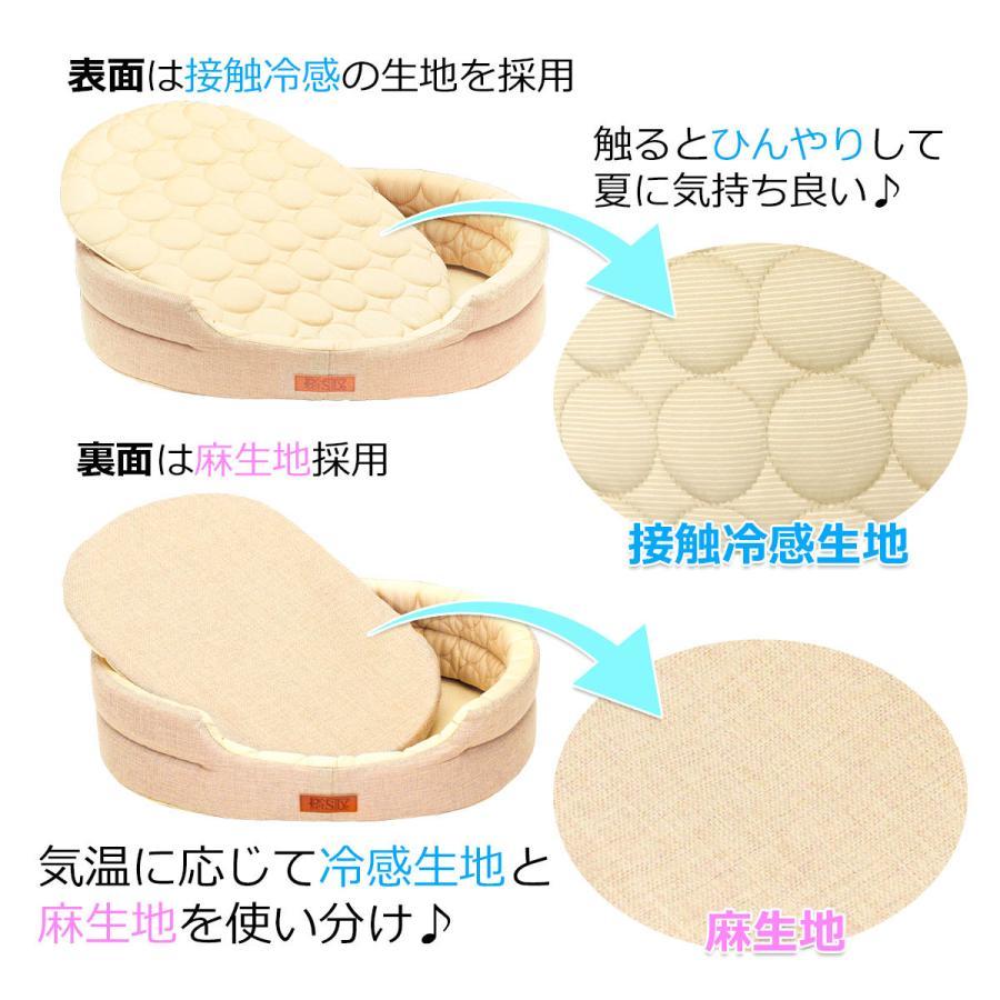 【訳あり】 ひんやり ペット ベッド マット 夏用 犬 猫 冷感 パイル ストライプクール Mサイズ|systemstyle|05