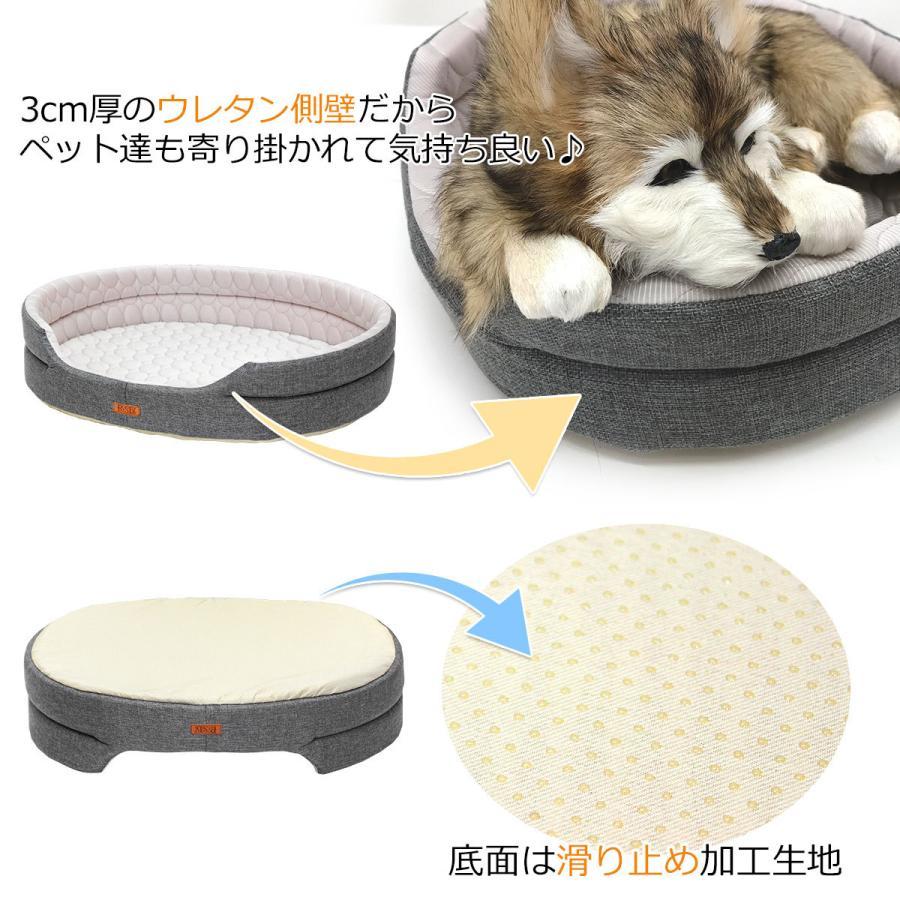 【訳あり】 ひんやり ペット ベッド マット 夏用 犬 猫 冷感 パイル ストライプクール Mサイズ|systemstyle|06
