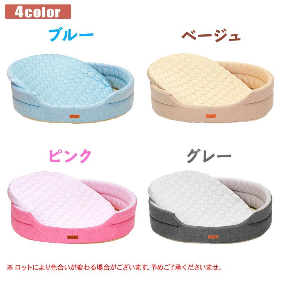 【訳あり】 ひんやり ペット ベッド マット 夏用 犬 猫 冷感 パイル ストライプクール Mサイズ|systemstyle|09