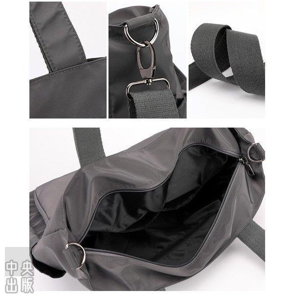 トートバッグ ショルダーバッグ 2way 斜め掛け ナイロン 軽量 撥水 大きめ 大容量 a4サイズ ファスナー付き レディース マザーズ エコバッグ|syu|14