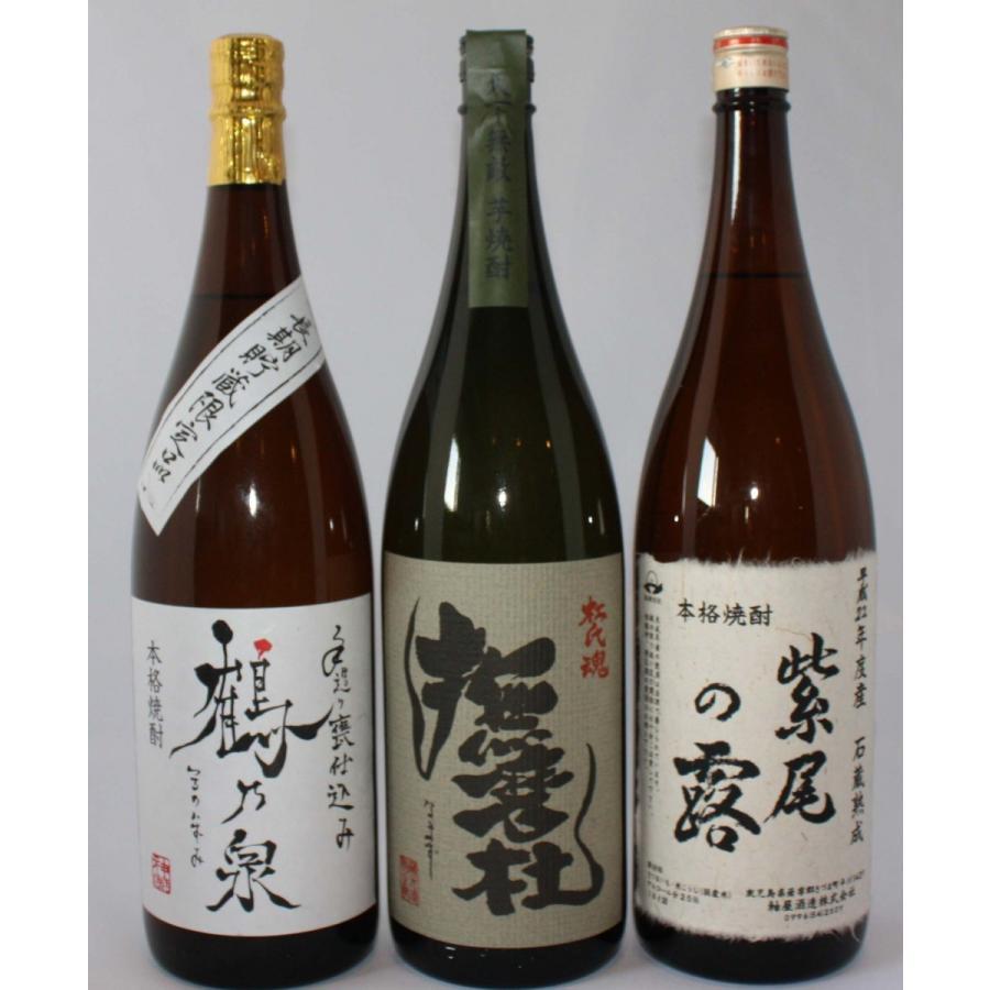 芋焼酎 飲み比べセット 古酒 手造り鶴乃泉 撫磨杜 紫尾の露五年古酒 ギフト対応