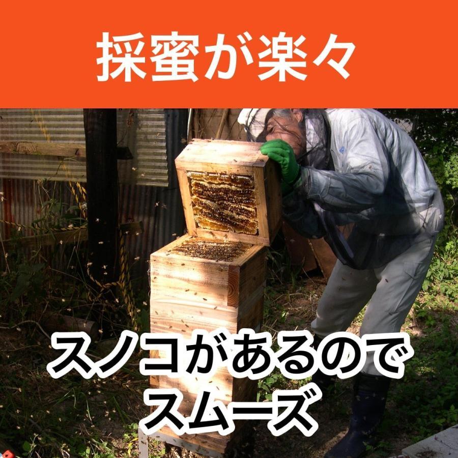重箱式巣箱4段セット|syumatsu-yoho|03