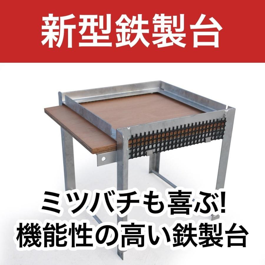 重箱式巣箱4段セット|syumatsu-yoho|04