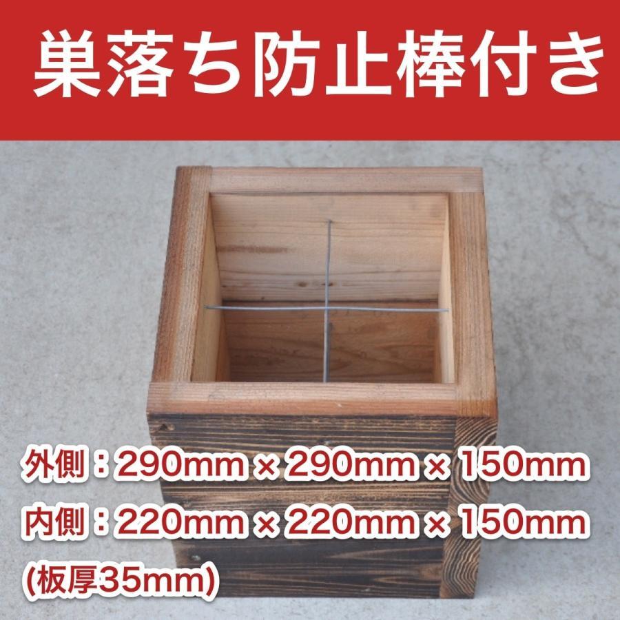 重箱2つセット syumatsu-yoho 02