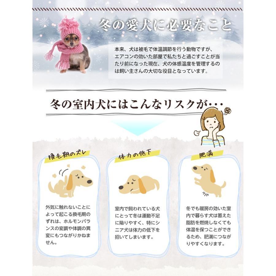 ペット 防寒 ヒートベスト ヒーターベスト 電熱ウェア [暖] 犬 服|syumicolle|02