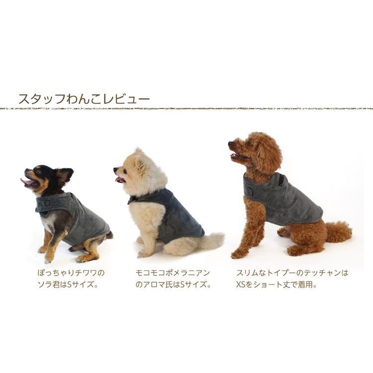 ペット 防寒 ヒートベスト ヒーターベスト 電熱ウェア [暖] 犬 服|syumicolle|11