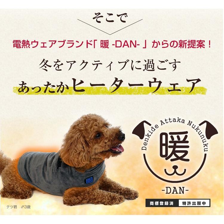ペット 防寒 ヒートベスト ヒーターベスト 電熱ウェア [暖] 犬 服|syumicolle|03
