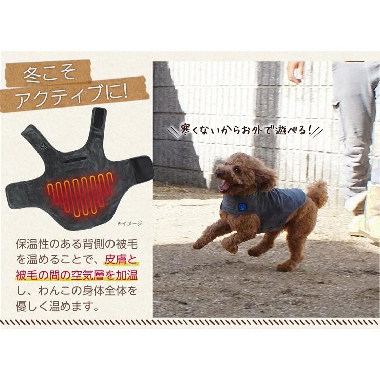 ペット 防寒 ヒートベスト ヒーターベスト 電熱ウェア [暖] 犬 服|syumicolle|04