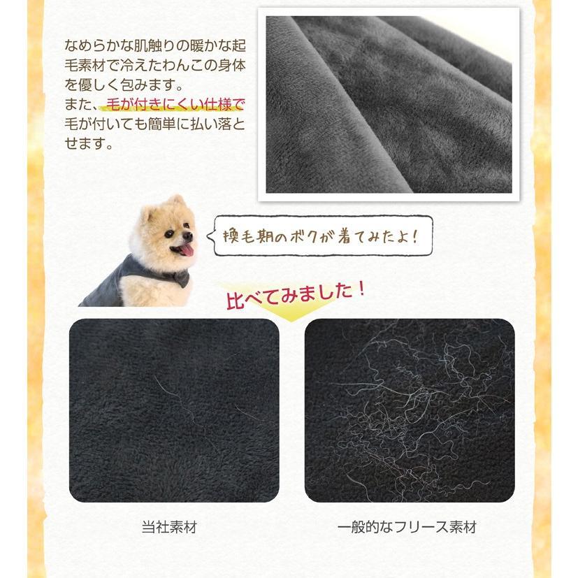 ペット 防寒 ヒートベスト ヒーターベスト 電熱ウェア [暖] 犬 服|syumicolle|06